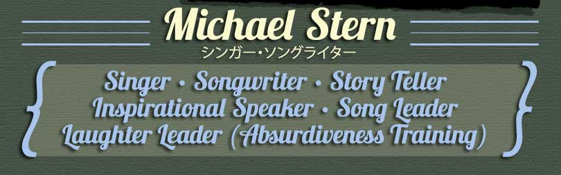 Michael Stern, Singer, Songwriter, Story Teller, Inspirational Speaker, Song Leader, Laughter Leader (Absurdiveness Training)
